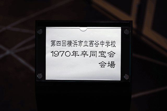 001no4