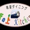 丘の上Kitchen営業自粛